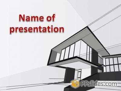 Шаблон презентации 98