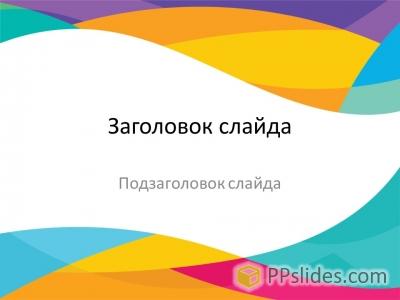 Шаблон презентации 414
